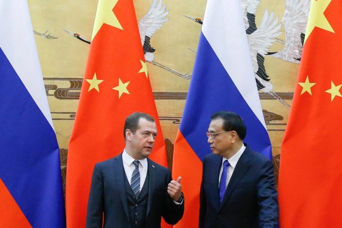 Kina, Rusija, Medvedev