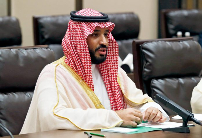 Arabija, prinčevi
